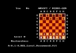 Логотип Emulators MASTER CHESS